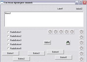 Combobox, radiobutton, radiogroup, checbox